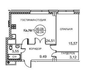 Продажа квартир: 2-комнатная квартира, Москва, Наставнический пер., 3, фото 1