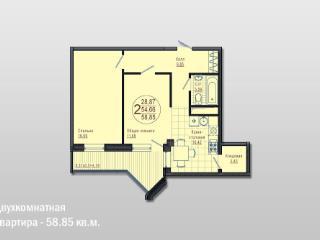 Продажа квартир: 2-комнатная квартира, Краснодар, ул. им Леонида Лаврова, фото 1