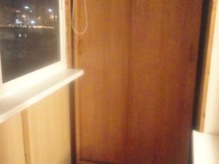Продажа квартир: 1-комнатная квартира, Московская область, Можайск, ул. Мира, 99, фото 1