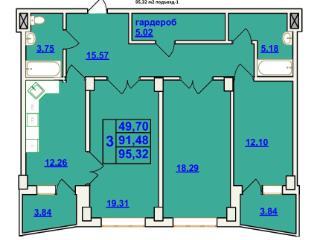 Продажа квартир: 3-комнатная квартира, Краснодар, Симферопольская ул., 58, фото 1