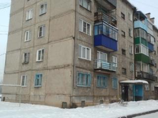 Продажа квартир: 4-комнатная квартира, Кемеровская область, Мыски, ул. Кусургашева, фото 1