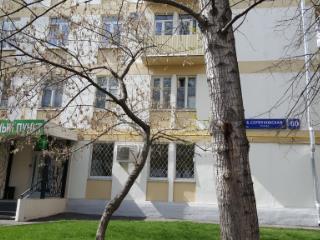Продажа квартир: 3-комнатная квартира, Москва, Большая Серпуховская ул., 60, фото 1