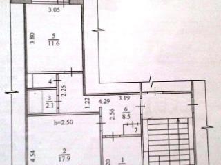 Продажа квартир: 2-комнатная квартира, Благовещенск, Студенческая ул., 32, фото 1