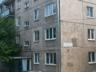 Продажа квартир: 2-комнатная квартира, Иркутск, Приморский мкр., 2, фото 1