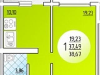 Продажа квартир: 1-комнатная квартира, Краснодар, ул. Героев-Разведчиков, 5, фото 1