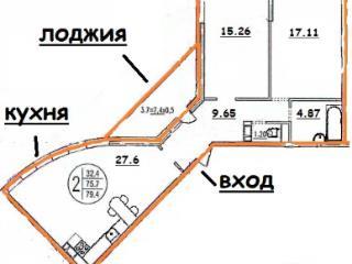 Продажа квартир: 3-комнатная квартира, Краснодар, ул. им Чехова, 6, фото 1