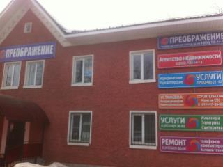 Продажа дома Владимирская область, Александровский р-н, Карабаново, фото 1