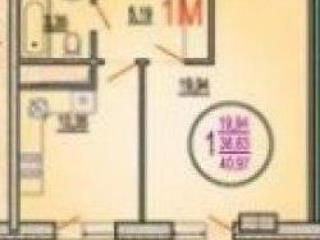 Продажа квартир: 1-комнатная квартира, Краснодар, Кореновская ул., 8, фото 1