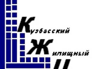 Продажа квартир: 2-комнатная квартира, Кемеровская область, Калтан, пр-кт Мира, 33а, фото 1