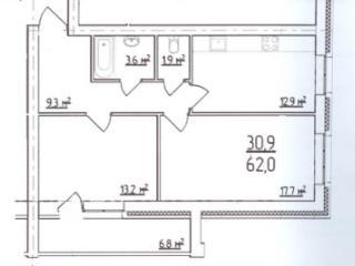 Продажа квартир: 2-комнатная квартира, Владимир, ул. Погодина, 24, фото 1