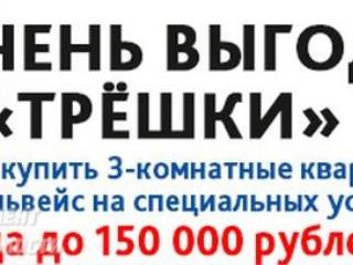 <strong>2 699 000</strong> <span class='icon-rub'><b>руб.</b></span><br />   1к-квартира, 69&nbsp;м&sup2; 7&nbsp;этаж