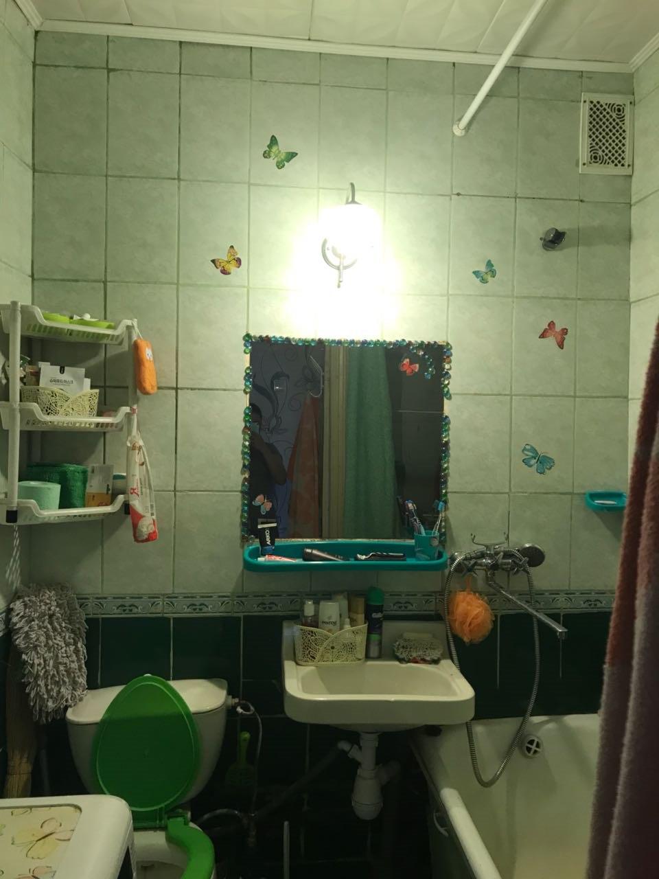 Продажа квартир: 1-комнатная квартира, Московская область, Орехово-Зуево, Парковская ул., 26, фото 1