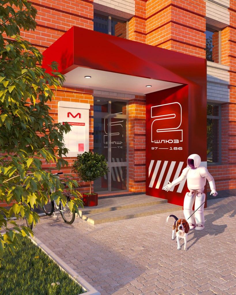 Продажа квартир: 2-комнатная квартира в новостройке, Барнаул, ул. Попова, 142, фото 1