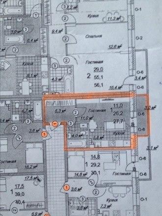 Продажа квартир: 1-комнатная квартира, Киров, ул. Архитектора Валерия Зянкина, 7к2, фото 1