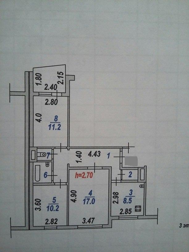 Продажа квартир: 3-комнатная квартира, Иваново, Школьная ул., 9, фото 1