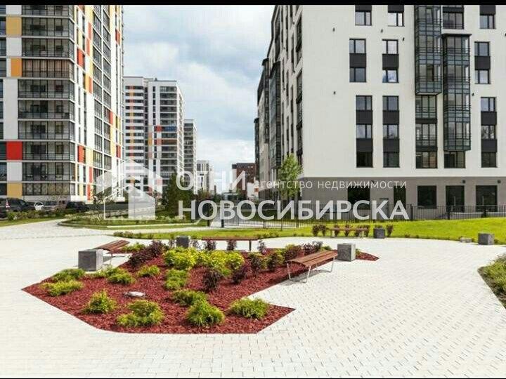 купить однушку в Новосибирске